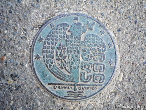 Герб Тбилиси
